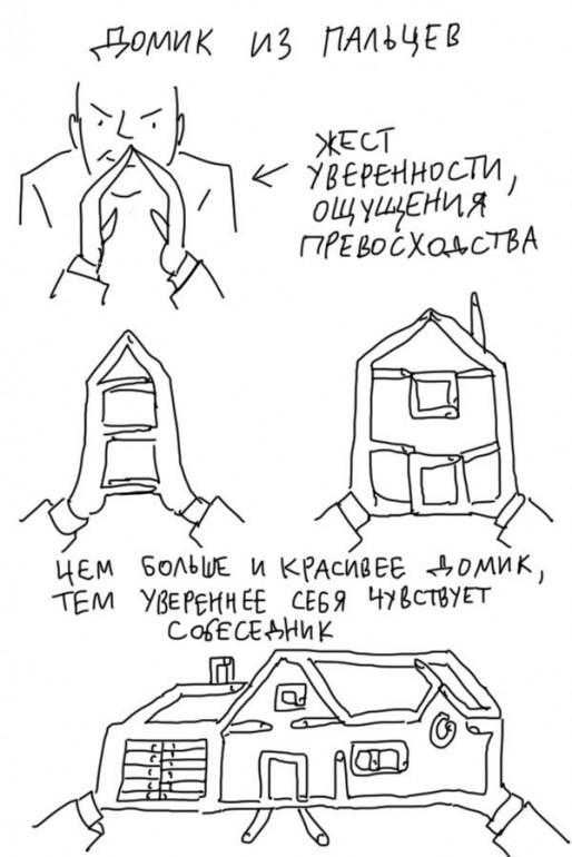 яяяяя 300 (09 (3.jpg