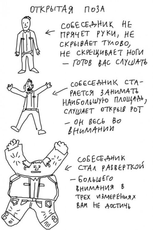 яяяяя 300 (09 (5.jpg