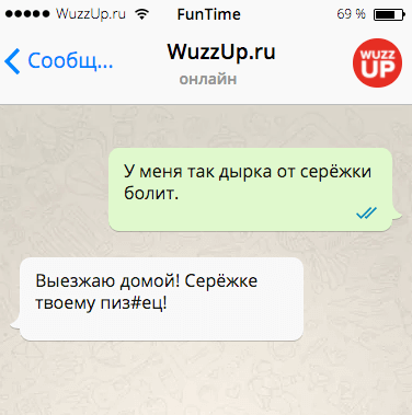 sms-wbrand-15.png