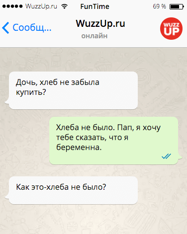 sms-wbrand-17.png