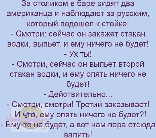 vernyj-pyxtyachok-v-bare_101259.jpg