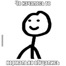 че.png
