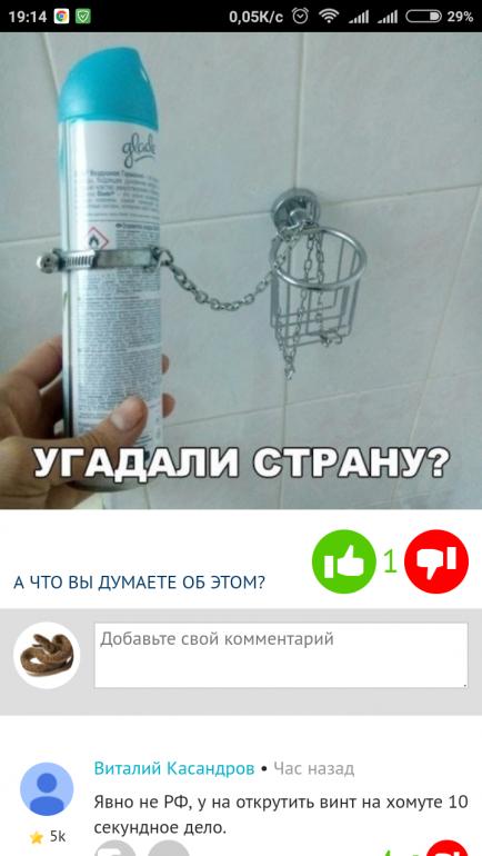 Screenshot_2017-10-11-19-14-57-553_com.android.chrome.png