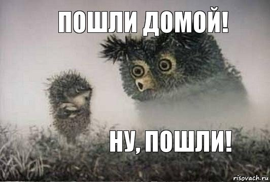 ya-te-govoryu_183868789_orig_.jpg