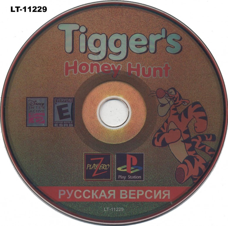 Tigger's Honey Hunt [PlayZero]_disc d.jpg