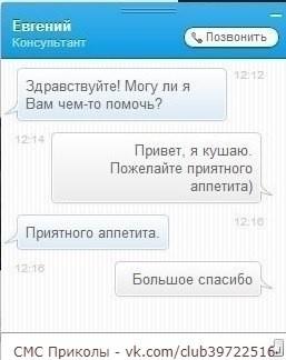 KV_pcDV0Zxo.jpg