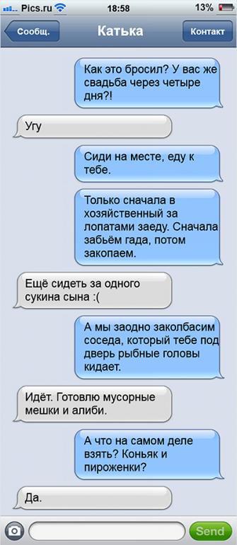 friends01.png
