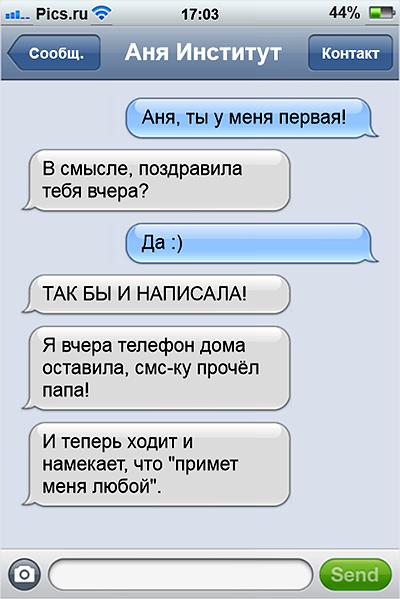 friends03.png