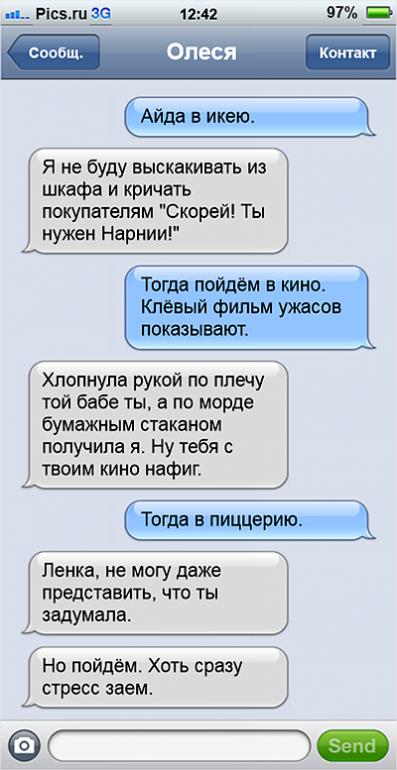 friends08.png