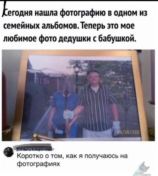 oQoJcG8ts_U.jpg