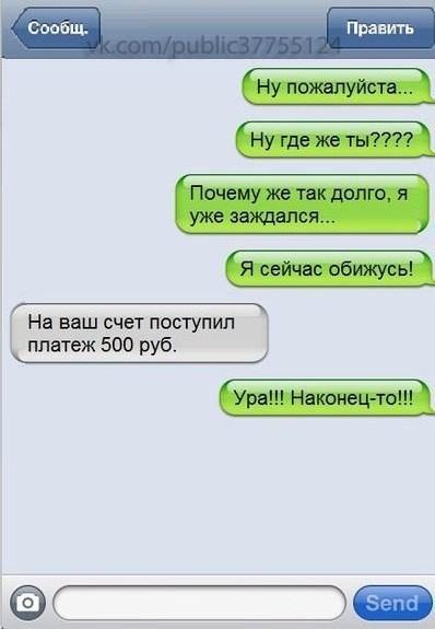 sms-0011.jpg