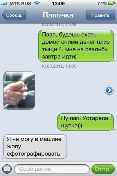 sms-0017.jpg