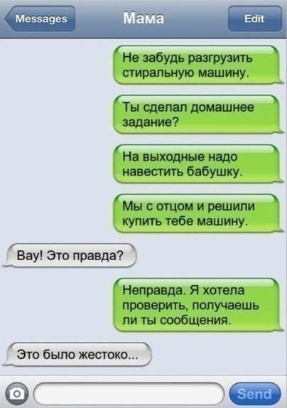 sms-0035.jpg