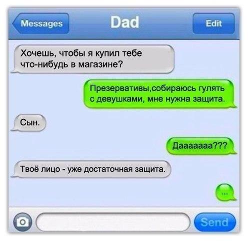 sms-0039.jpg