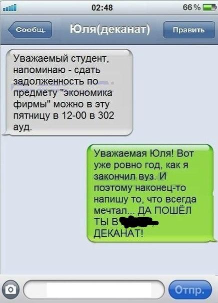 sms-0048.jpg