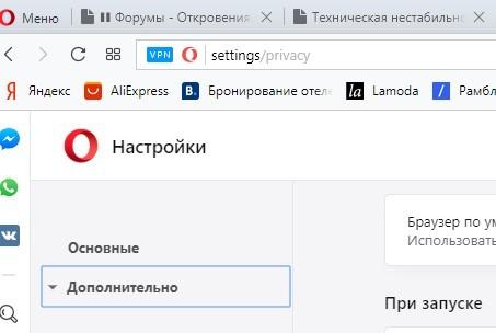 Screenshot_3.jpg.7b485371745d42b3681c1e2c94bf013c.jpg