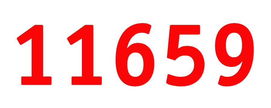 11659.jpg