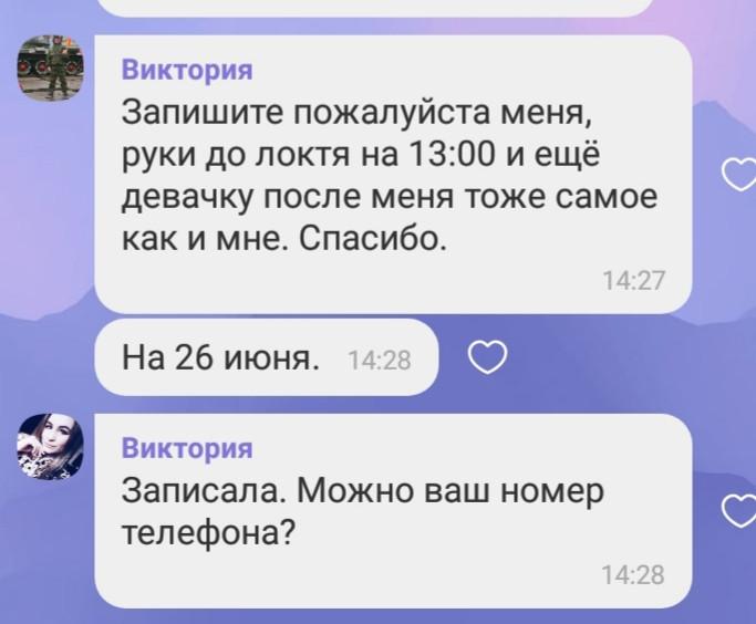 20190622_193710.jpg