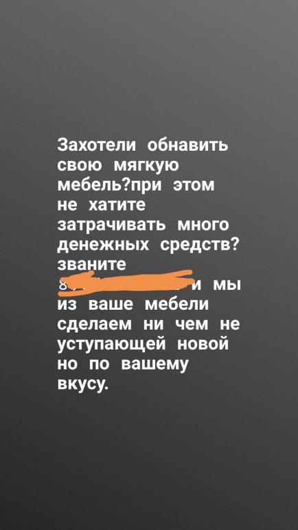 IMG_20190624_151550.jpg