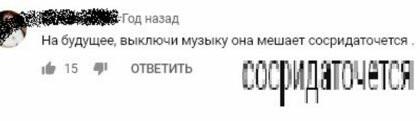 bezymjannyj-kollazh-5.jpg