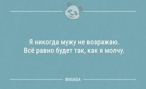 1562307638_anekdoty.jpg