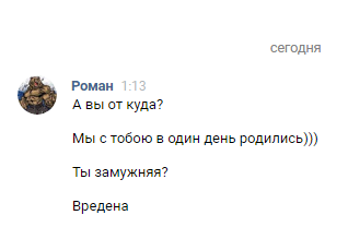ж.png