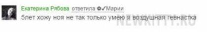 bezymjannyj-kollazh-7.jpg