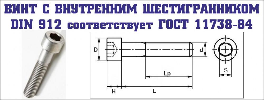 vint_s_vnutrennim_shestigrannikom_opisaniye.jpg