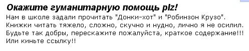 xJ1bz-qO20U.jpg.ba2f5a8bc493992b99e192922c5f77de.jpg