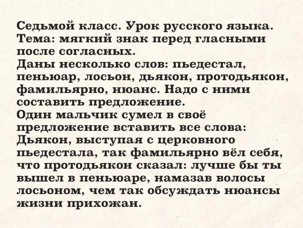 FB_IMG_1568810024508.jpg