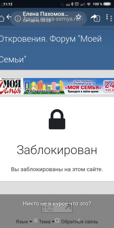 Screenshot_2019-09-21-11-12-37-878_com.whatsapp.png.5e95c92af152f321d0de42c6d65e9b23.png