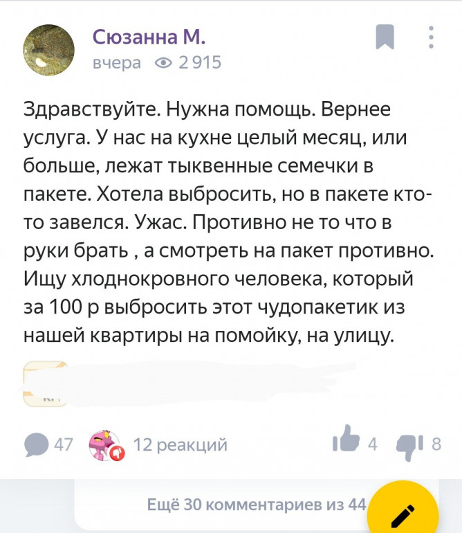 Screenshot_20190907-115045_1_1.jpg