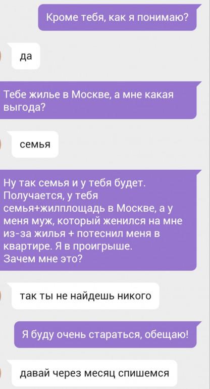 20191008_212241.jpg