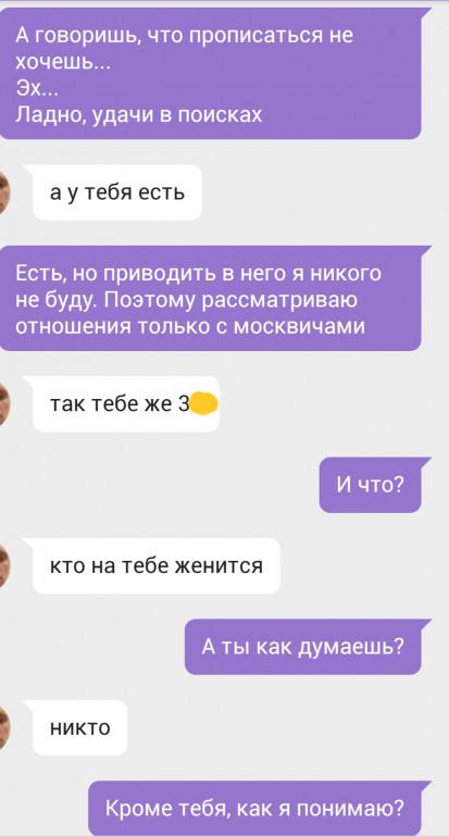 20191008_212314.jpg