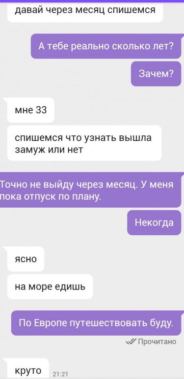 20191008_212342.jpg