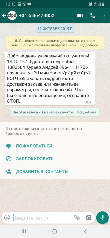 Screenshot_20191025-131803_WhatsApp.jpg