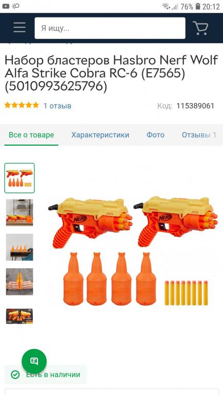 Screenshot_20191224-201214_Samsung Internet.jpg