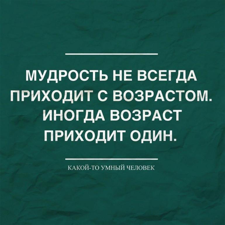 image (9)_1580365099469.jpeg