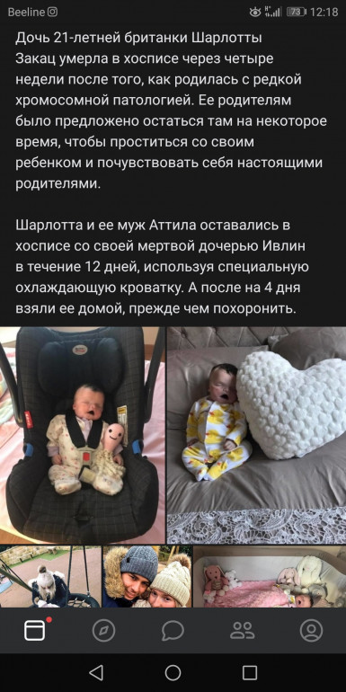 Screenshot_20200222-121804.jpg