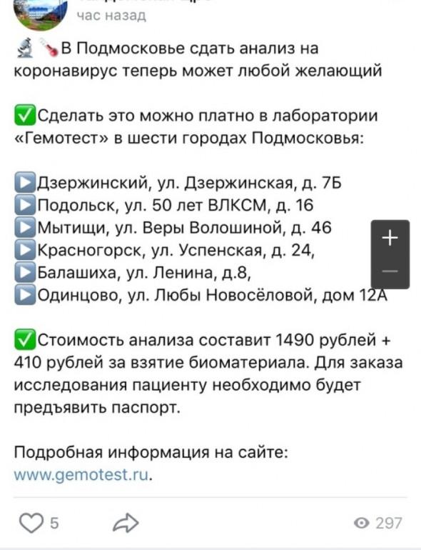 IMG_20200326_233639.jpg