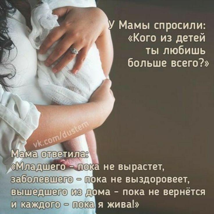 SAVE_20200307_143505.jpg