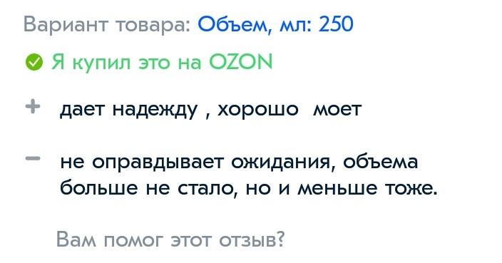 IMG_20200106_221943.jpg
