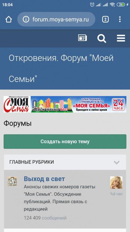 Screenshot_2020-04-08-18-04-30-384_com.android.chrome.jpg.6bb70eadb98cd1e9eaf345ce7a01922b.jpg
