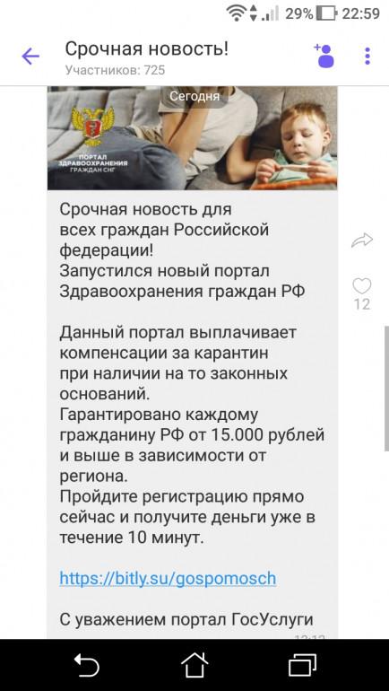 Screenshot_20200402-225950.jpg