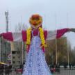 Ермаковская