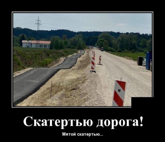 1591727809_0014.jpg