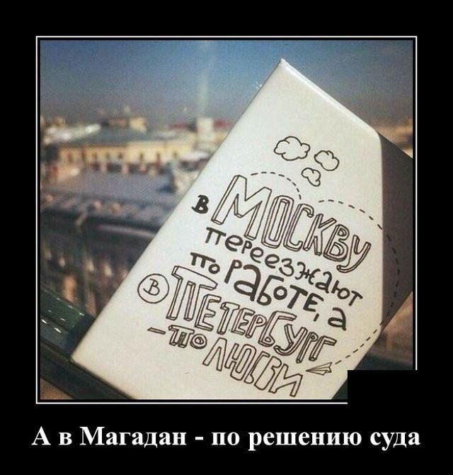 1591810554_0002.jpg