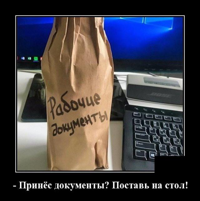 1591810649_0001.jpg