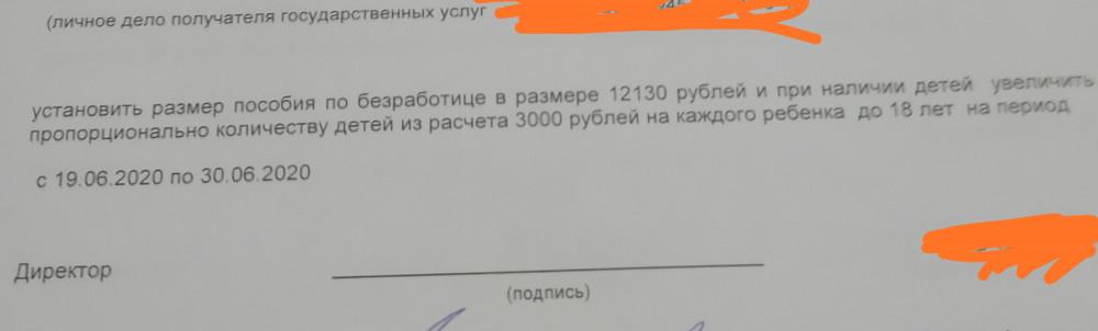 IMG_20200630_001223.jpg