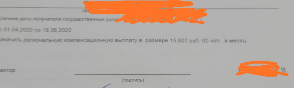 IMG_20200630_001313.jpg